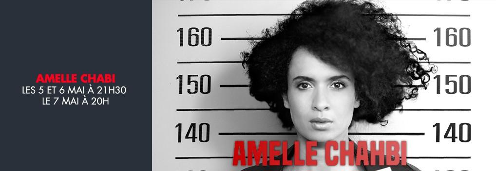 """Amelle Chahbi «ou est Chahbi ? """""""